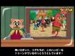 Japanese Starting Cutscene5