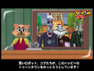 Japanese Starting Cutscene4