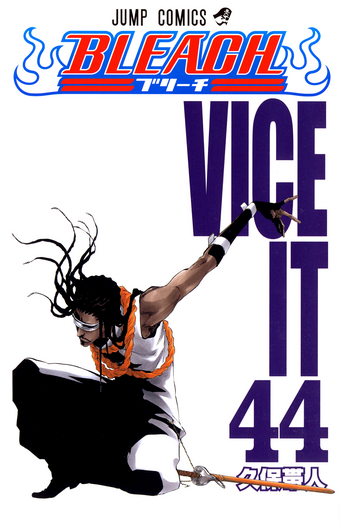 Bleach portada 44