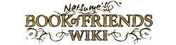 File:Natsume Wiki Wordmark.png