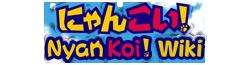 File:Nyan Koi Wiki Wordmark.png