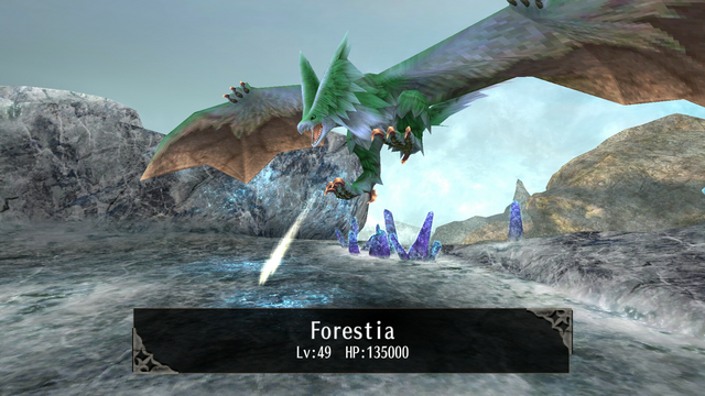 File:Forestia.png