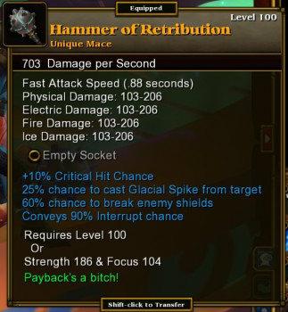 File:HammerOfRetribution.jpg