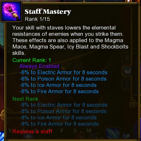 Staff mastery level 1