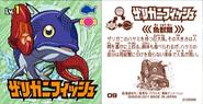 Pincer Fish sticker