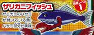 Pincer Fish