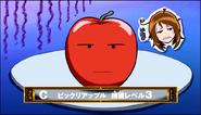Surprise Apple GFT 3