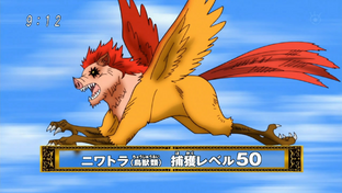 Chicken Tiger anime