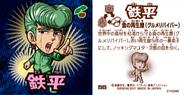 Teppei Sticker
