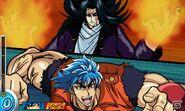 Flame Kugi Punch 1