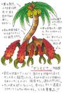 YashimodokiSubmission