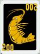 200 Points - Golden Shrimp