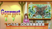 Gourmet News Four Beasts