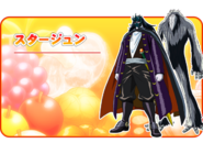 Starjun Anime Design