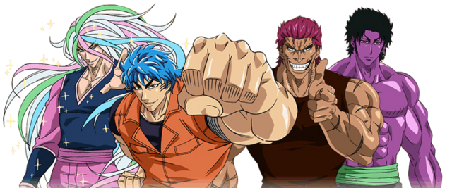 File:Four Heavenly Kings.png