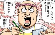 Batty Manga color
