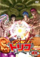 DVD 41 Rental