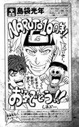 Shimabukuro Naruto