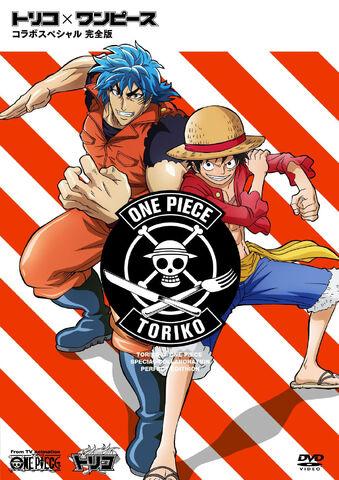 File:Toriko x One Piece Collab Special Kanzenban.jpg
