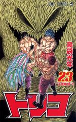 Volume 23