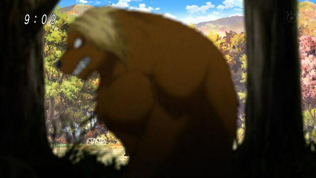File:Autumn Mountain Unnamed Beast1.jpg