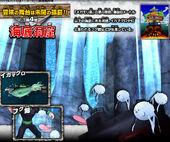 Submarine Cave