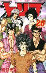 Volume 28