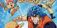 Toriko Collaboration Specials/Toriko x One Piece 2