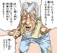 Jiro manga color