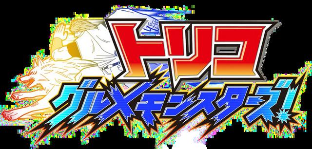 File:GM Logo.png