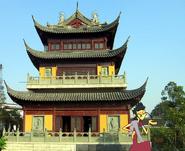Confuchester