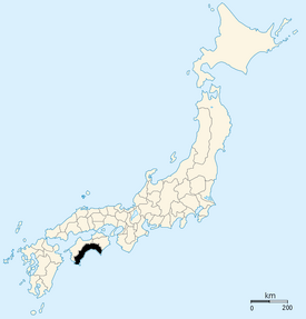 Tosa province