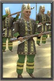 Janissary Musketeers