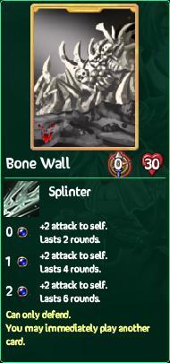 File:Bone Wall.jpg