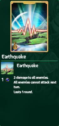 File:Earthquake.jpg