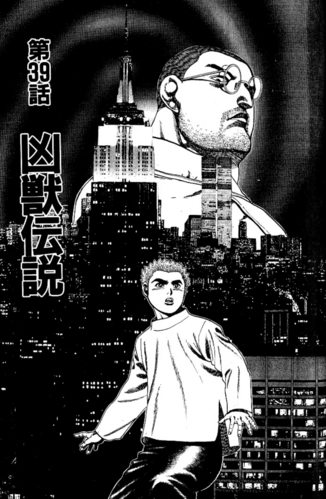 File:Chapter 39 cover.png