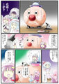 Ishikiri comic l12.jpg