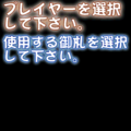 Eosd image to translate select03.png