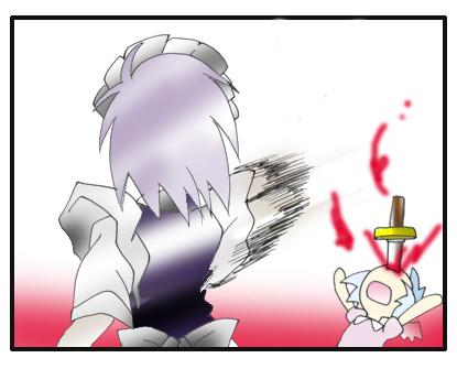 File:Ishikiri main 14b.jpg