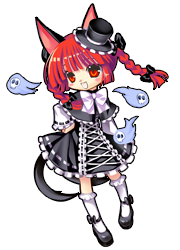 File:Orin Gothic.png