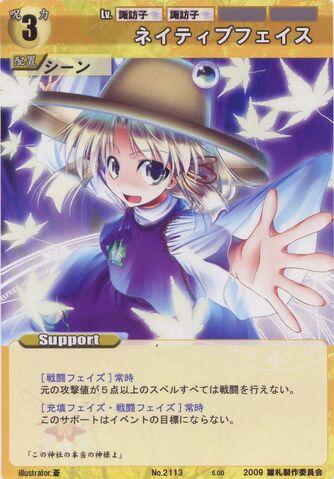 File:Suwako2113.jpg