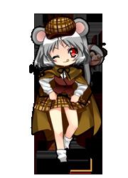 Nazrin Detective