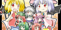 TOUHOU YEAH !!!!!!!!!!!!!!!!!!!!!!!!!!!!! - WHAT'S A HOUTOU? DELICIOUS? -