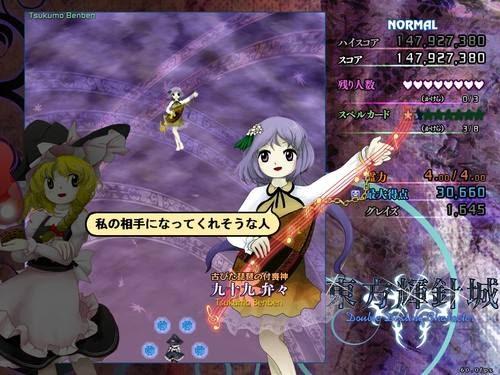 File:Tsukumu0320 615016331877056 1619047287 n.jpg