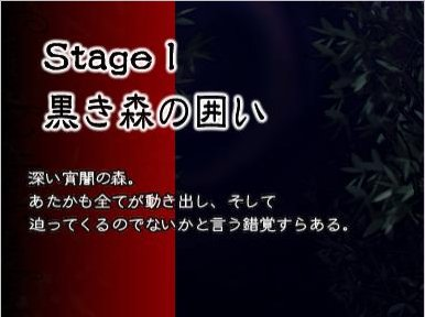CtCstageA-1title