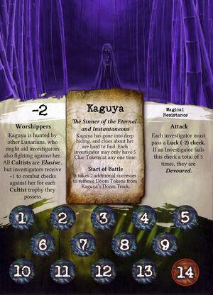 Kaguya-Front-Face