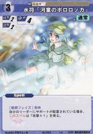 File:Nitori2603.jpg