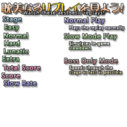Pcb translated image replay00