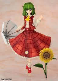 File:Yuuka 3.jpg