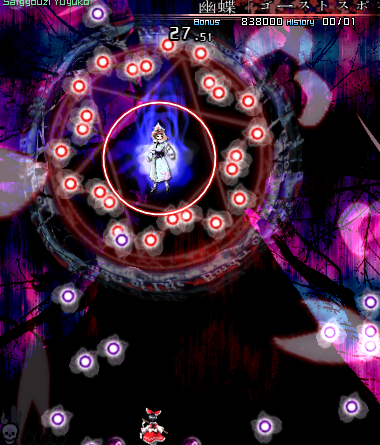 File:Yuyukoth13spell05.png